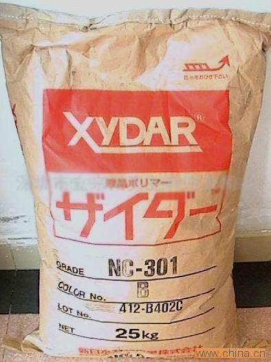 日本石油化学 NC-301
