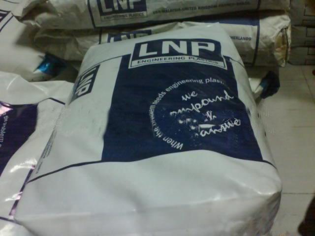 PE/PTFE 美国LNP