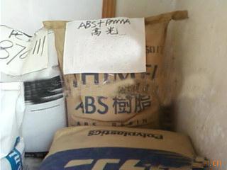 台湾奇美 ABS/PMMA