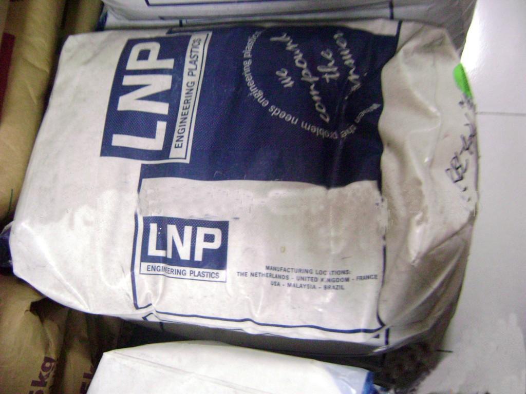 POM/PTFE 美国液氮