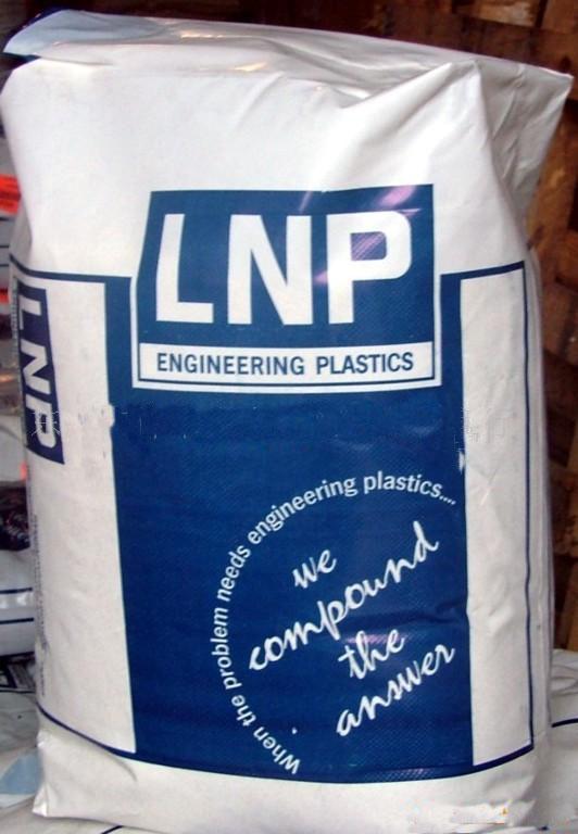 新加坡LNP QL4540