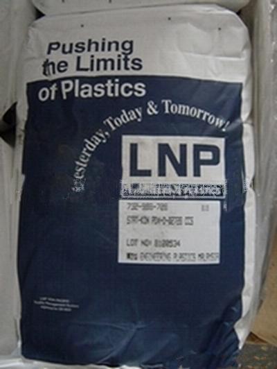 美国LNP REL-4416