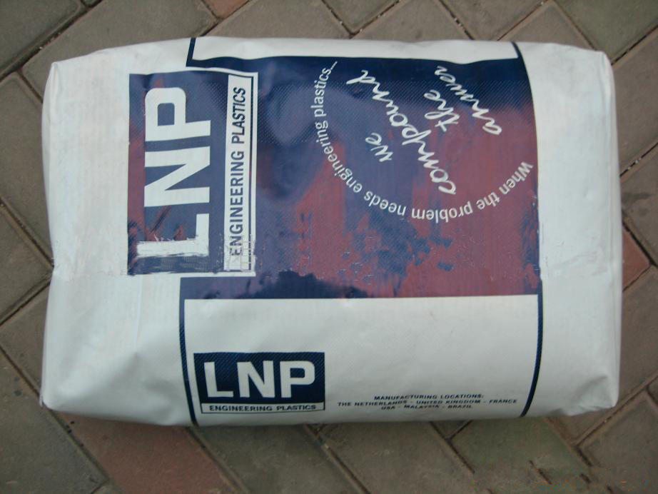 UFL4026 美国液氮