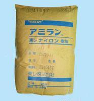PA6 日本三菱