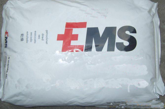 瑞士EMS PA66